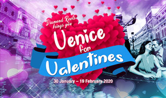 Venice for Valentines